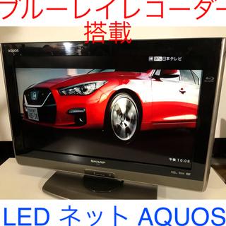 SHARP - ⭕️【ブルーレイレコーダー内蔵】26型 シャープ 液晶TV AQUOS