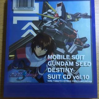 バンダイ(BANDAI)の機動戦士 ガンダムSEED DESTINY SUIT CD vol.10 KIR(アニメ)