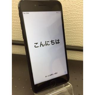 Apple - 【即日発送!】ソフトバンク iPhone7 128GB 中古 7531