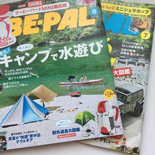 ショウガクカン(小学館)のBE-PAL 8月7月号 本誌のみ(趣味/スポーツ)