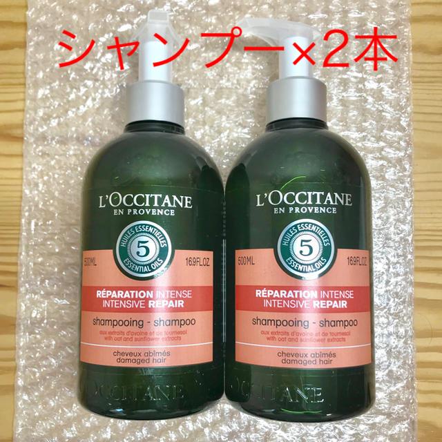 L'OCCITANE(ロクシタン)のロクシタン ファイブハーブス  リペアリング シャンプー 500 ml コスメ/美容のヘアケア(シャンプー)の商品写真