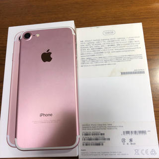 Apple - iPhone7 128GB ピンクゴールド SIMフリー