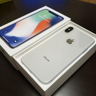 iPhone - 美品 iPhone X Silver 64 GB SIMフリー