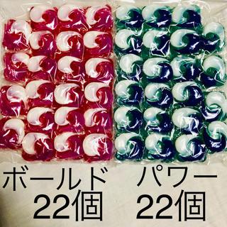 ピーアンドジー(P&G)のアリエール  & ボールド ジェルボール  44個(洗剤/柔軟剤)