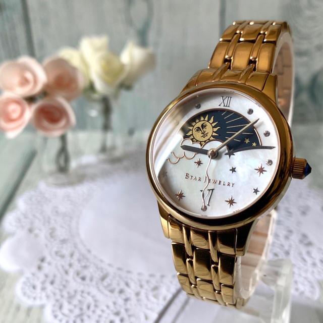 シャネル バッグ a50995 、 STAR JEWELRY - 【希少】STAR JEWELRY 2017 冬限定 ムーンフェイス 腕時計の通販 by soga's shop|スタージュエリーならラクマ