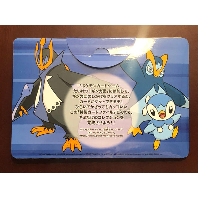 トレーナー ズ カード サイト ポケモン ウェブ