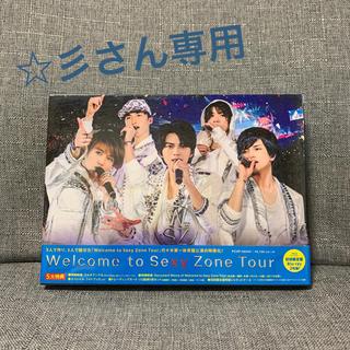 セクシー ゾーン(Sexy Zone)のWelcome to Sexy Zone TourウェルセクBluRay(アイドル)