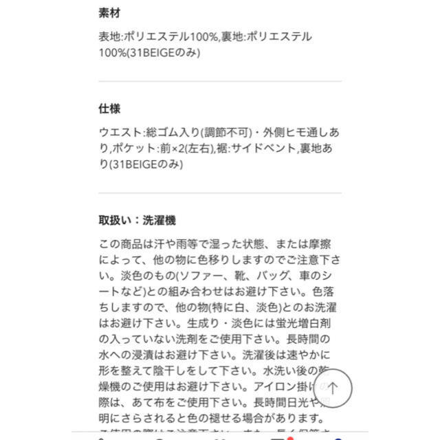 GU(ジーユー)のワイドパンツ レディースのパンツ(カジュアルパンツ)の商品写真