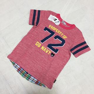 DOUBLE.B - ミキハウス ダブルビー Tシャツ 130