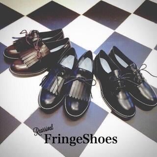 イートミー(EATME)のEATME フリンジシューズ(ローファー/革靴)