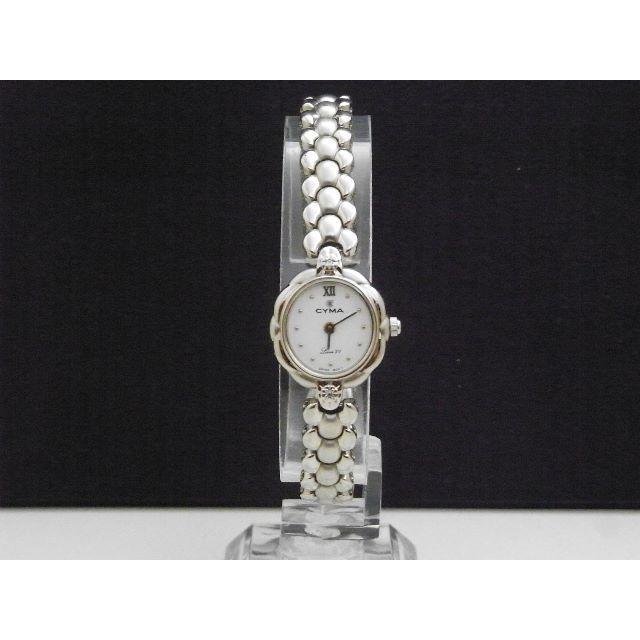 CYMA - CYMA Louis XV ダイヤモンド2P 腕時計の通販 by Arouse 's shop|シーマならラクマ