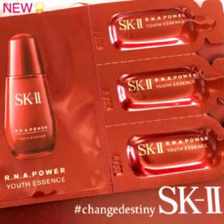 SK-II - 新製品♡新品♡SK-II♡濃縮ピテラ配合♡✨話題のNEW美容液