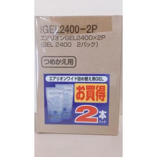 トウシバ(東芝)のエアリオンジェル2400×2パック(空気清浄器)