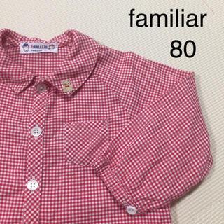 familiar - ファミリア  長袖 襟付き 刺繍 チェックシャツ くま 80 赤 秋 ミキハウス