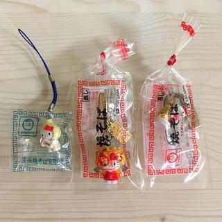 ハローキティ(ハローキティ)のマルちゃん×ハローキティ♡ストラップ 3個(非売品)(ストラップ)