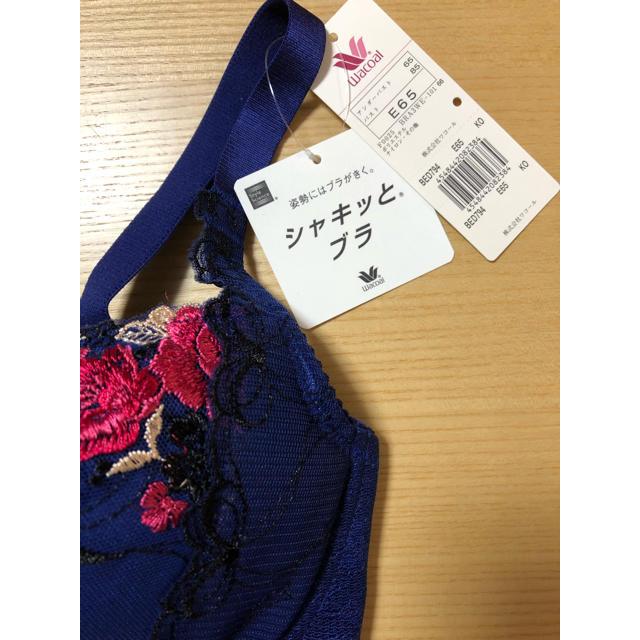 Wacoal(ワコール)の【3連休特別価格】Wacoal☆シャキッとブラ&ショーツセット(E65・M) レディースの下着/アンダーウェア(ブラ&ショーツセット)の商品写真