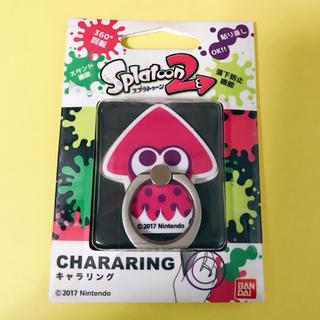 【ピンク】 スプラトゥーン スマホリング