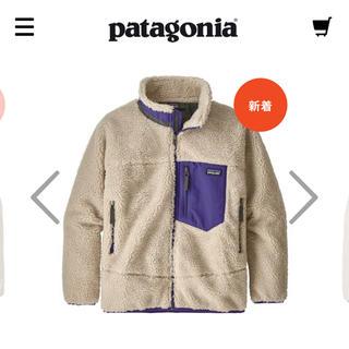 patagonia - パタゴニア レトロX キッズ