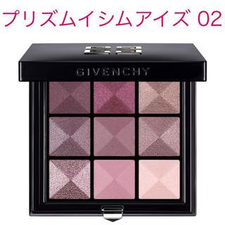 GIVENCHY - 新品 ジバンシイ プリズム・イシム・アイズ 02 エッセンス・オブ・ブラウン