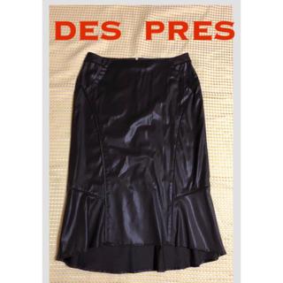デプレ(DES PRES)のデプレ トゥモローランド マーメイドスカート(ひざ丈スカート)