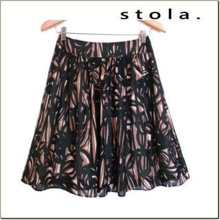 ストラ(Stola.)のStola.◆ストラ◆黒茶総柄薄手フレアスカート◆38(ひざ丈スカート)