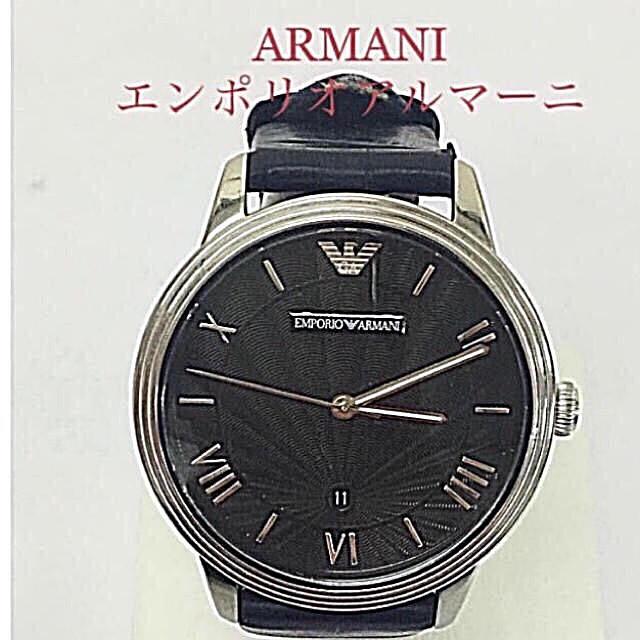 Emporio Armani - 鑑定済み 正規品 ARMANI エンポリオアルマーニ 腕時計 送料込みの通販 by 和's shop|エンポリオアルマーニならラクマ