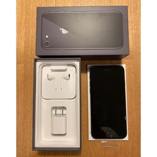 Apple - 【新品未使用品】iphone8 64GB グレー  ソフトバンク SIMフリー