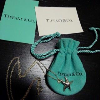 Tiffany & Co. - ティファニー スターフィッシュ ヒトデ ネックレス