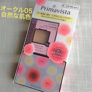 Primavista - プリマヴィスタ  きれいな素肌質感パウダーファンデーション