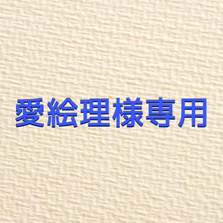 ピンクハウス(PINK HOUSE)の【愛絵理様専用】ポシェット(ポシェット)