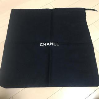CHANEL - シャネル保存袋又小物入れ