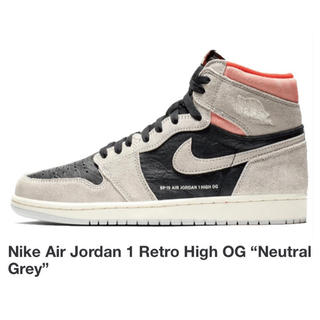 NIKE - 最安値 NIKE JORDAN1 HI OG neutral grey 27.5