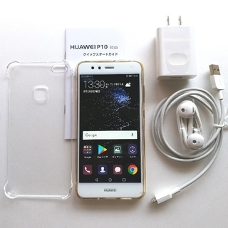 ANDROID - HUAWEI P10 lite パールホワイト SIMフリー