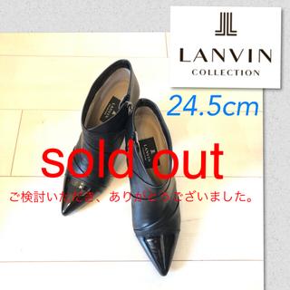 ランバンオンブルー(LANVIN en Bleu)のLANVIN correction ブーティ黒 24.5cm(ブーティ)