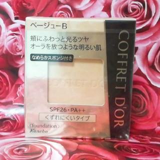 コフレドール(COFFRET D'OR)の新品 コフレドール ビューティオーラパクトUV ベージュB ファンデーション(ファンデーション)