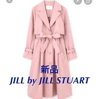ジルバイジルスチュアート(JILL by JILLSTUART)の新品 ジルバイジルスチュアート ロングドレストレンチコート S ピンク(トレンチコート)