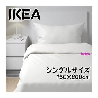 IKEA - IKEA シングル掛け布団カバー&枕カバー,ホワイト