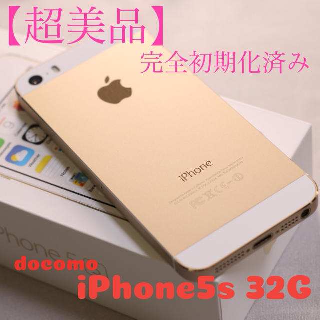 iPhone(アイフォーン)のMATSU様 専用 スマホ/家電/カメラのスマートフォン/携帯電話(スマートフォン本体)の商品写真