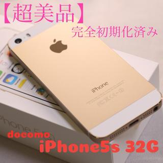 iPhone - iPhone5s 32G docomo