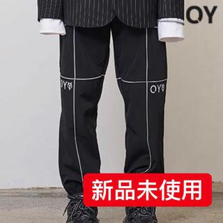 バレンシアガ(Balenciaga)の【OY】即完売 リフレクターパンツ 【大人気】(ワークパンツ/カーゴパンツ)