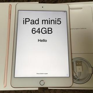 Apple - iPad mini5 Wi-Fiモデル