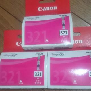 Canon - プリンターのインク