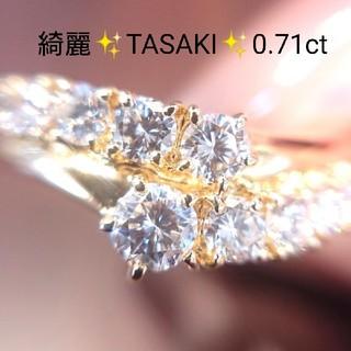 TASAKI - 綺麗✨タサキ✨k18 ダイヤモンド リング 11号 TASAKI