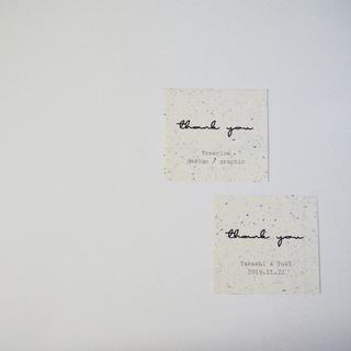 サンキュータグ ショップカード(カード/レター/ラッピング)