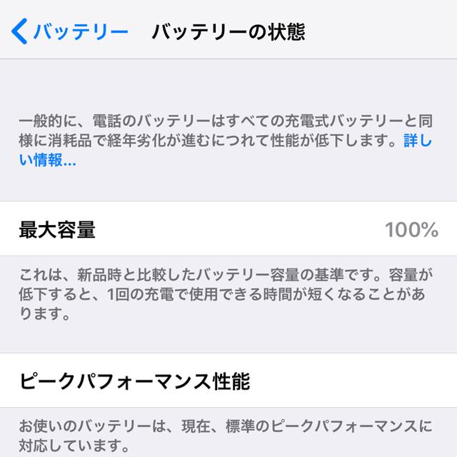 Apple(アップル)のiPhone XS MAX SIMフリー 512GB 極美品 送料無料 判定◯ スマホ/家電/カメラのスマートフォン/携帯電話(スマートフォン本体)の商品写真