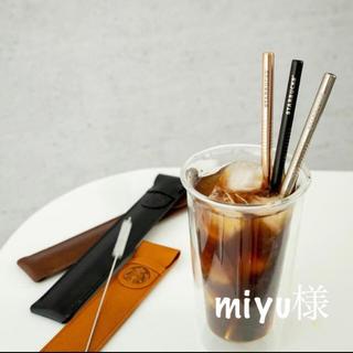スターバックスコーヒー(Starbucks Coffee)のmiyu様専用(その他)