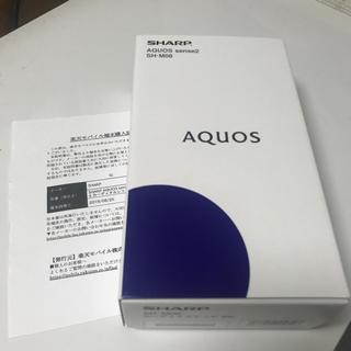 アクオス(AQUOS)の 【新品未使用】AQUOS sense2 SH-M08 simフリー レッド(スマートフォン本体)