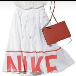 ナイキ(NIKE)の新品 未開封 NIKE メッシュ マキシスカート(ロングスカート)