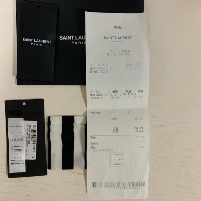 Saint Laurent(サンローラン)のsaint  laurent  paris 14ss メンズのトップス(シャツ)の商品写真