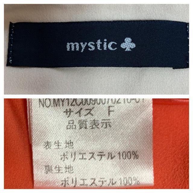 mystic(ミスティック)のワンピース レディースのワンピース(ひざ丈ワンピース)の商品写真
